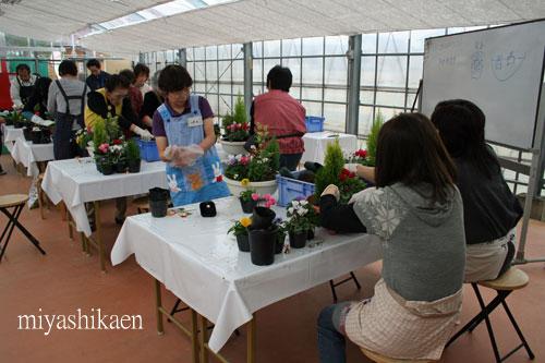 喜多ハウジングの寄せ植え教室