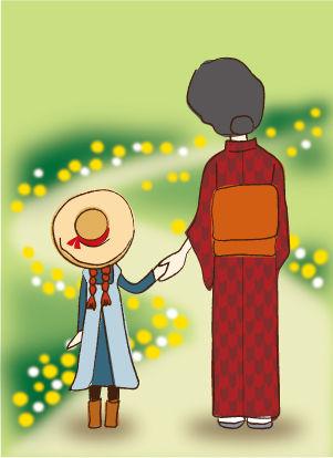 花子とアンイラスト