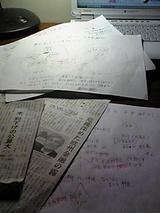 夜中の作業