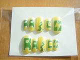 ネイルチップ・黄色&緑
