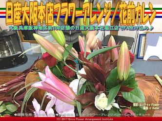 日産大阪本店FA(II)準備4/花前カレン画像02