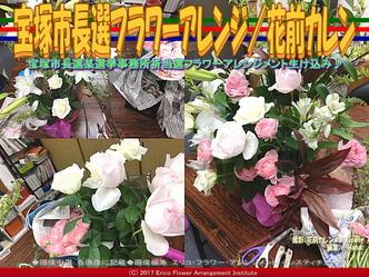 宝塚市長選フラワーアレンジ/花前カレン画像01