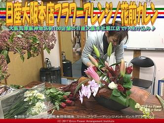 日産大阪本店FA(II)準備3/花前カレン画像02