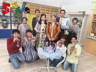 TVKテレビ岸和田で一般社団法人京都国際芸術院北洞院流華法道家元エリ子花前カレンのハーバリウムが放送されました♪