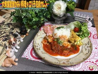 大衆食堂まかない料理(16)@エリ子花前カレン画像01 ▼画像クリックで1280x960pxlsに拡大@北洞院エリ子花前カレン