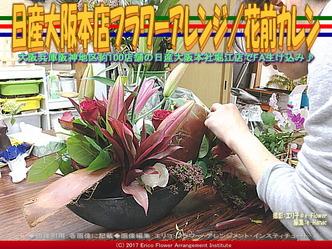 日産大阪本店FA(II)準備3/花前カレン画像03