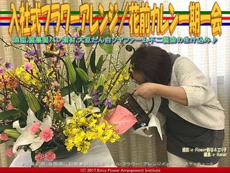 入社式フラワーアレンジ(12) /エリ子花前カレン画像02