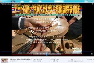 アートの旅/伊賀くみひも(27)@京都国際芸術院画像01 ▼画像クリックで640x480pxlsに拡大@エリ子花前カレン