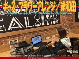 キッズ・フラワーアレンジ(5)/岸和田画像02 ▼画像クリックで640x480pxlsに拡大@エリ子花前カレン