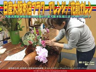日産大阪本店FA(II)準備2/花前カレン画像01