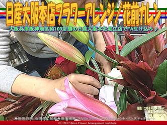 日産大阪本店FA(II)準備4/花前カレン画像03