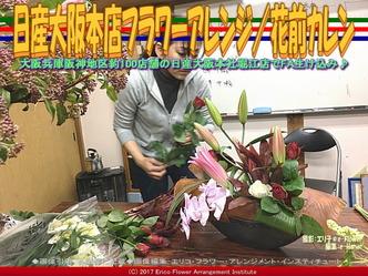 日産大阪本店FA(II)準備3/花前カレン画像01
