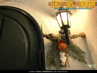 お正月2021/花前カレン(2)@京都国際芸術院画像01 ▼画像クリックで1280x960pxlsに拡大@北洞院エリ子花前カレン