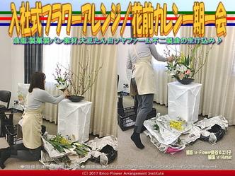 入社式フラワーアレンジ(8)/花前カレン一期一会画像03