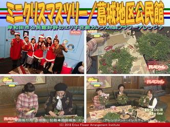 フラワーアレンジメント/岸和田画像01 ▼画像クリックで640x480pxlsに拡大@エリ子花前カレン