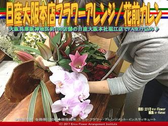 日産大阪本店FA(II)準備2/花前カレン画像03