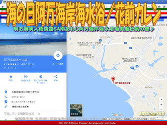 海の日淡路島海水浴/花前カレン画像03