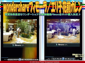 wondershareフィモーラ/エリ子花前カレン画像02 ▼画像クリックで640x480pxlsに拡大@エリ子花前カレン