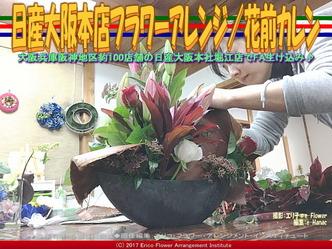日産大阪本店FA(II)準備4/花前カレン画像01