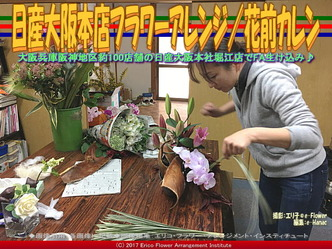 日産大阪本店FA(II)準備2/花前カレン画像02
