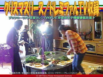 クリスマスリース/ドレミファんTV収録画像02 ▼画像クリックで640x480pxlsに拡大@エリ子花前カレン