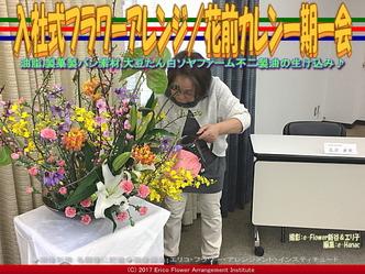 入社式フラワーアレンジ(10) /花前カレン一期一会画像03