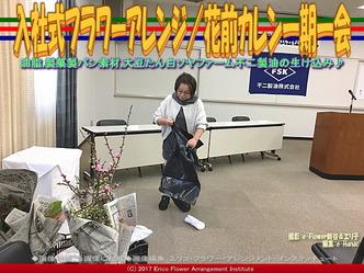 入社式フラワーアレンジ(6)/花前カレン一期一会画像03