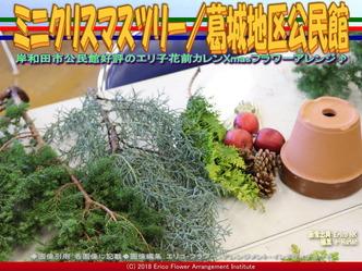 フラワーアレンジ/岸和田画像02 ▼画像クリックで640x480pxlsに拡大@エリ子花前カレン