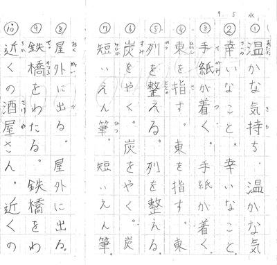 201809191107_ページ_1