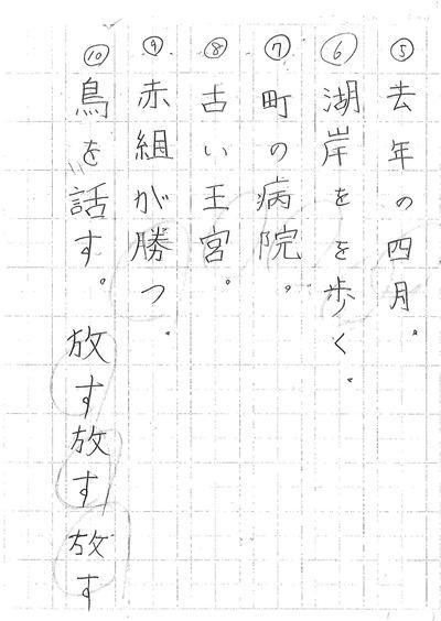 201809191107_ページ_2