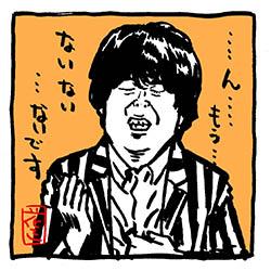 miyakusa-ame-nn