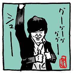 miyakusa-uchisama-gag