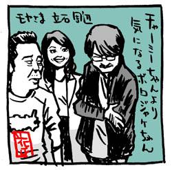moyasama-tateisi-cyam