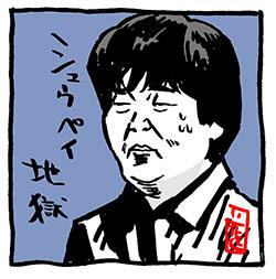 mkiyakusa-waragami-syu