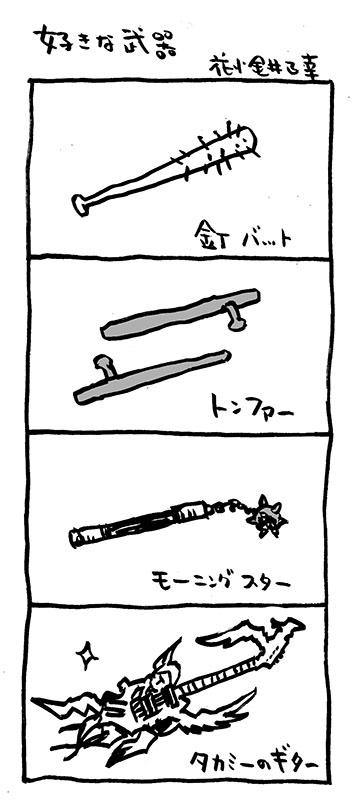 k4-sukinabuk