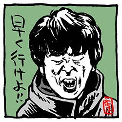 miyakusa-s3-hayaku