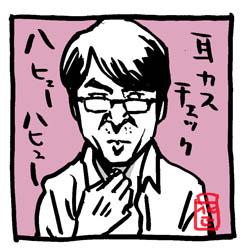 samasama-mimikasu
