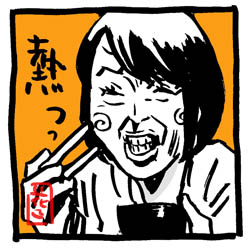 moyasama-kano-atu