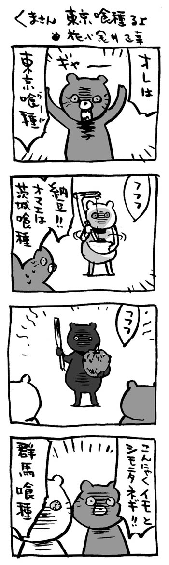 ekm-tokyoguru