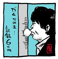 miyakusa-tamokura-gam