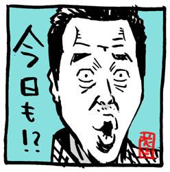 samasama-kxyoumo