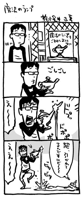 k4-mahouranpu