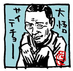 irohanichidori-saitei