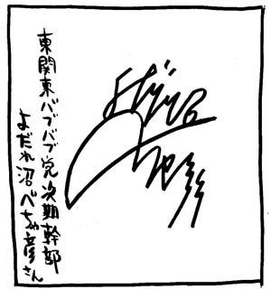 升田尚宏の画像 p1_27