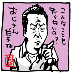 samasama-konnakoto