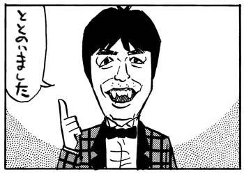 整 いま した 【全編】池田整治氏 「福島原発ではいま?」日本のターニングポイント!