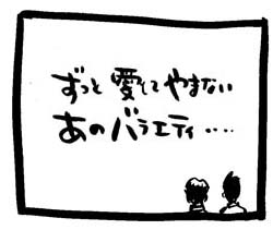 tokuhou-moyasama3