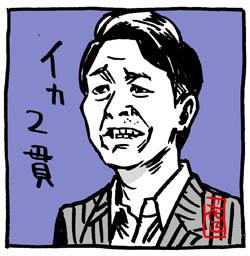 chidorinobu-ame-ika