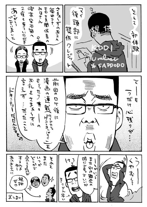 moya2-05