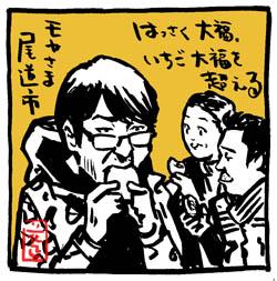 moyasama-onomiti-hassaku